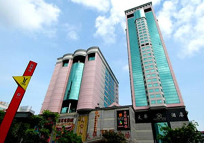 Majestic Hotel Guangzhou