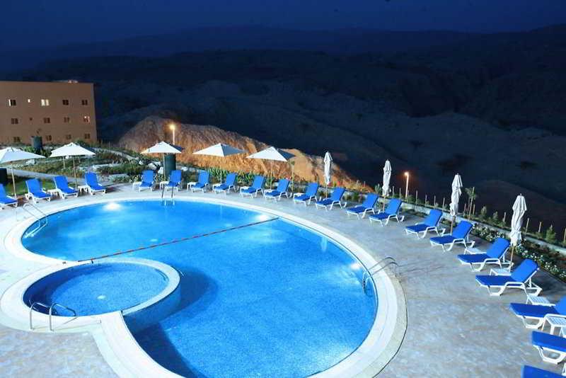 Hotel Golden Tulip Khatt Springs Resort & Spa Ras al Khaimah