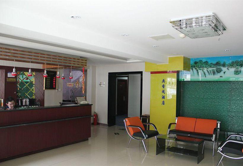 Ao Xiang Ge Hotel Beijing