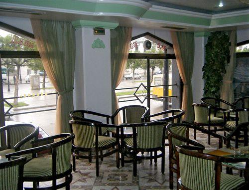 Hotel El Bahy Tunis