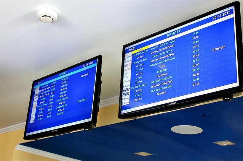 Aerohotel Undersun City Krasnodar