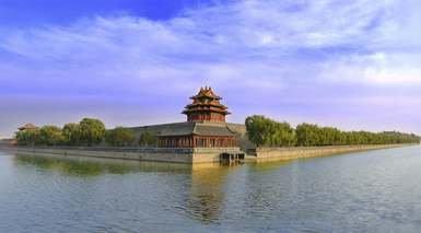 The Peninsula Beijing - Beijing