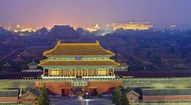 Shangrila S China World Hotel, Beijing - Beijing
