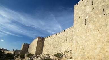 Leonardo Plaza Hotel Jerusalem - Jerusalem