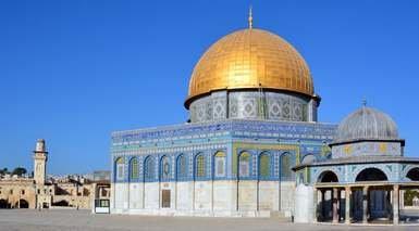 Israel: Tel Aviv, Nazaret, Jerusalén