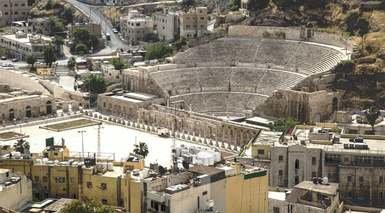 Amman Marriott - Amman