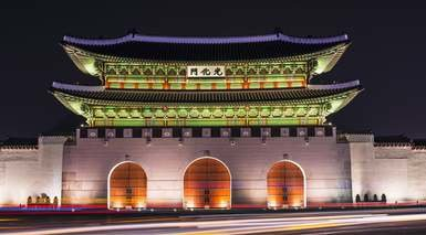Millennium Seoul Hilton - Seoul