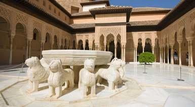 Hospes Palacio de los Patos - Granada