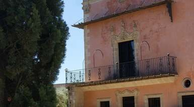 Casa Museo Jerez Centro -                             Jerez de la Frontera