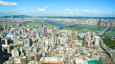 The Sherwood Taipei  - Taipei