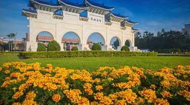 Caesar Park Hotel Taïpei - Taipei