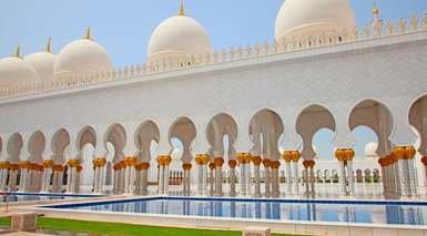 Sheraton Abu Dhabi Hotel & Resort - Abu Dhabi