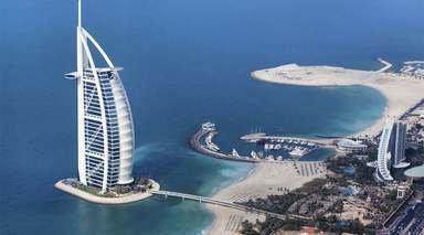 Crowne Plaza Dubai Deira, An Ihg - Dubai