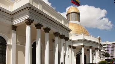 Meliá Caracas - Caracas