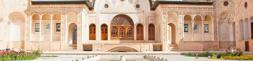 Irán: La Ruta Persa en 9 Días