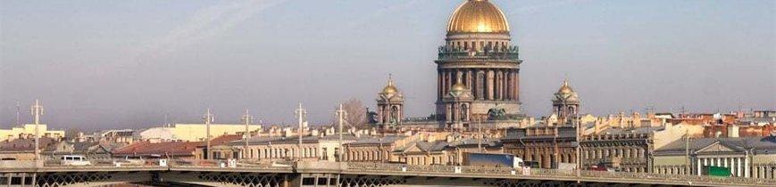 San Petersburgo - Fin de Año
