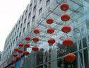 Shanshui Trends Shang Meiling