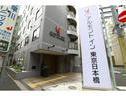 Almont Inn Tokyo Nihonbashi