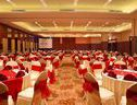 Aston Jambi Hotel & Conference Center