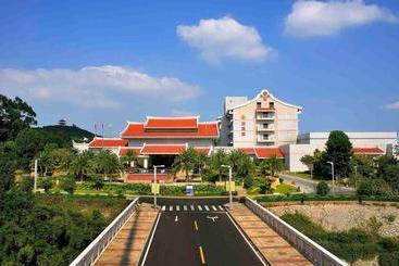 Quanzhou Guest House - Quanzhou