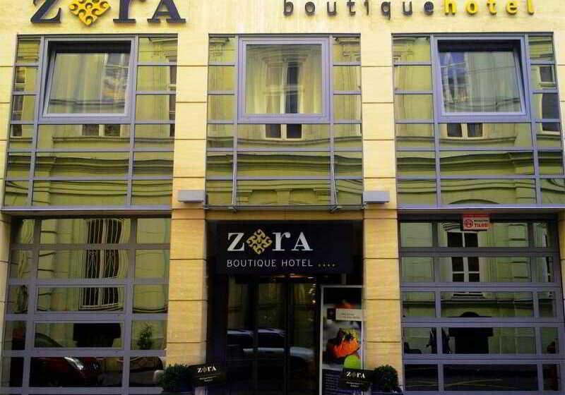 Zara boutique hotel en budapest desde 28 destinia for Zara hotel budapest
