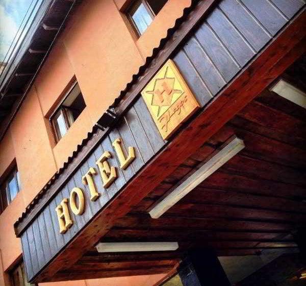 Hotel 7 Lagos San Carlos de Bariloche